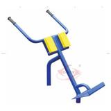 背肌训练器SRXG-1020