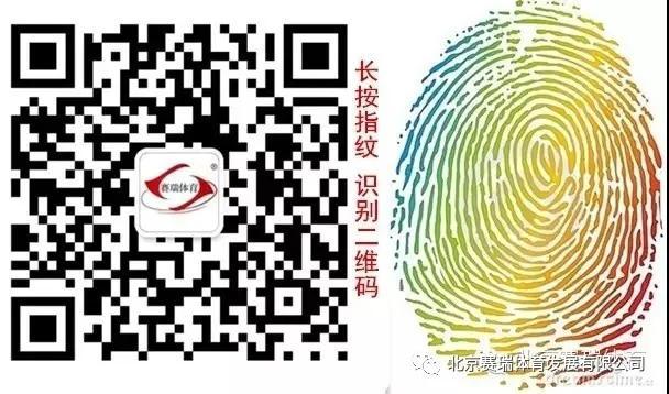 微信图片_20201110132918.jpg