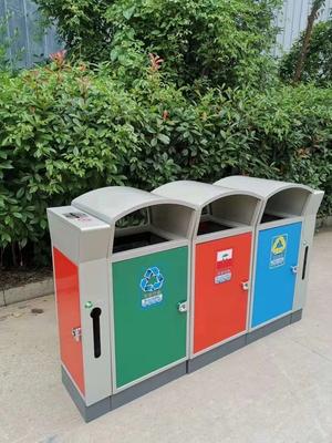 分类垃圾桶(6类分类垃圾桶)