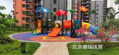 儿童滑梯AA-01A
