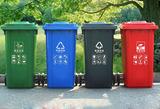 分类垃圾桶(4类分类垃圾桶)